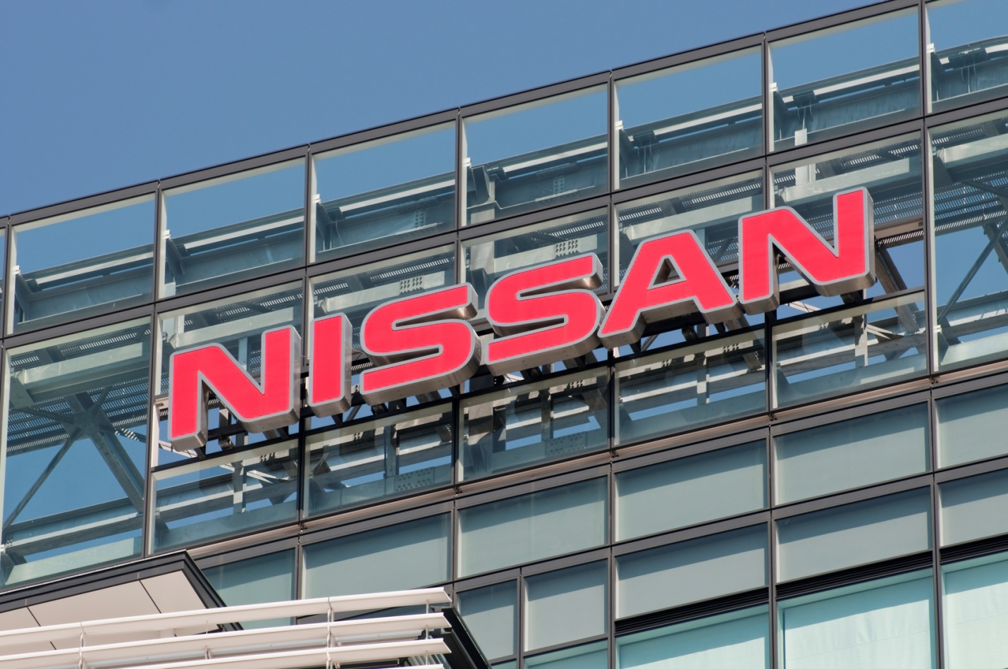 Tout sur le Nissan BladeGlider à pile combustible et à oxyde solide